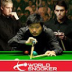 世界斯诺克锦标赛 World Snooker Championship